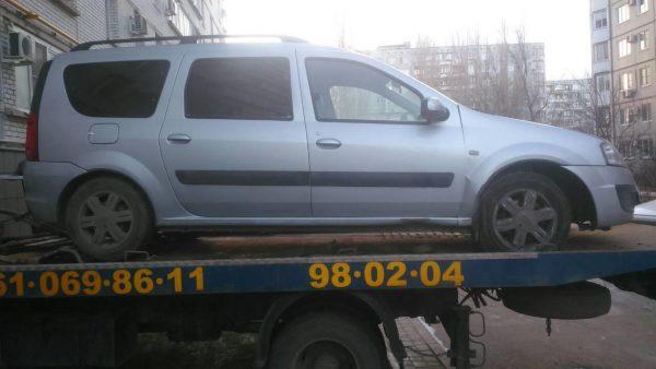 Эвакуатор Волгоград Краснооктябрьский район Черноярская улица